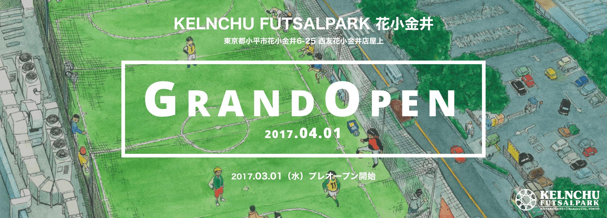 GRAND OPEN 2017.04.01